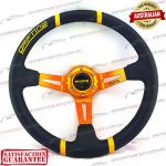 "MOMO(r) 14"" Deep Dish Leather Steering Wheel Gold"